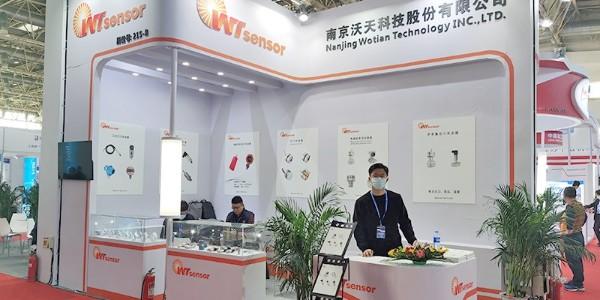 """""""中国国际天然气车船加气站设备展览会(NGVS China)"""""""