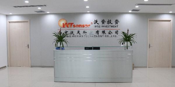 南京沃天被列入省科技型企业上市培育计划企业