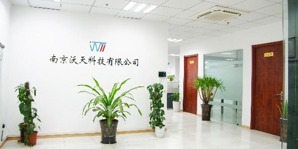 南京沃天科技有限公司完成B轮融资