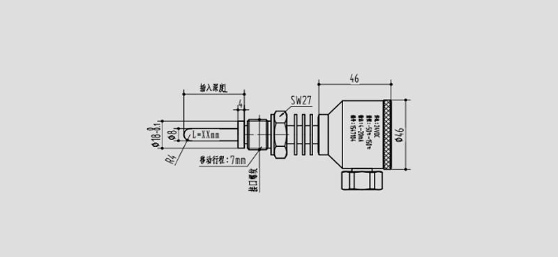 PCT200B(本安)温度变送器