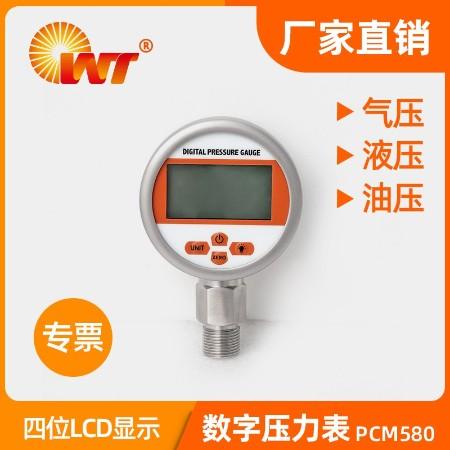 数字压力表(Φ80mm)PCM580
