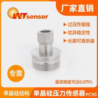 PC90单晶硅压力传感器-南京沃天