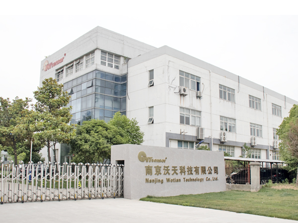 南京沃天工厂展示