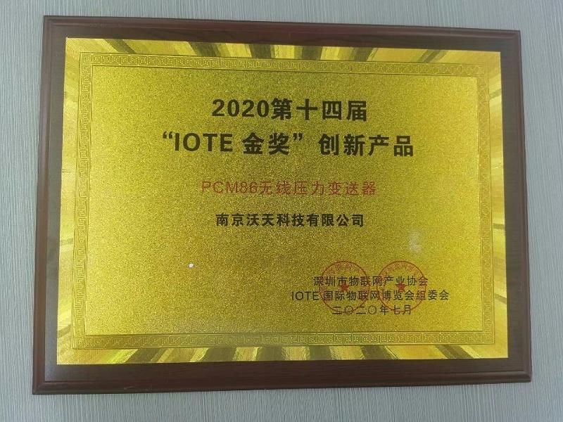 QQ图片20200904124934