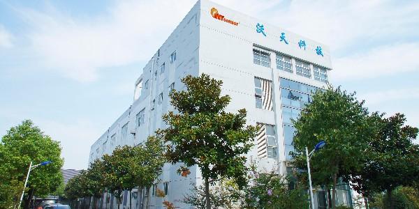 南京沃天入选工信部传感器一条龙应用计划示范企业和示范项目