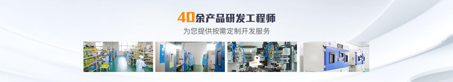 沃天40余产品研发工程师提供定制开发服务