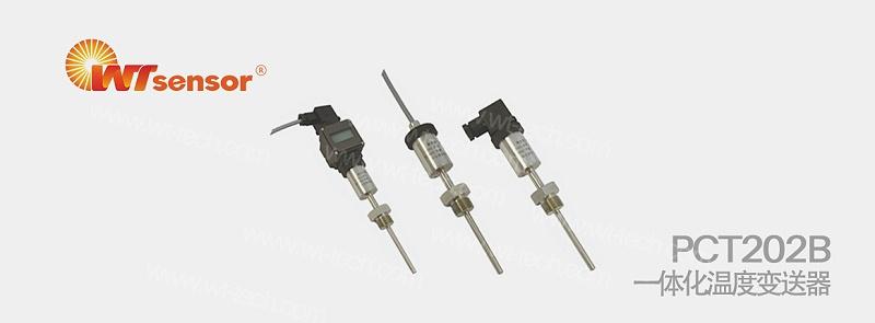 PCT202B一体化温度变送器