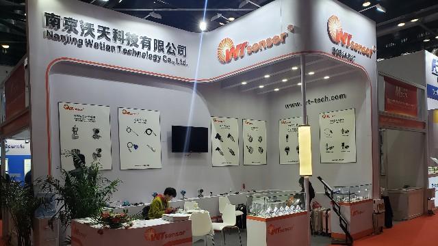 南京沃天参展第三十届中国国际测量控制与仪器仪表展览会