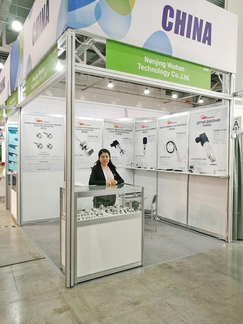沃天赴俄罗斯工业展览会